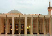 Die Masjid al Kabir ist die größte Moschee des kleinen Landes Kuwait - © Kuwaitsoccer CC BY-SA3.0/Wiki
