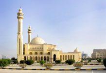 Die Al Fateh Moschee in Manama, der Hauptstadt von Bahrain zählt zu den größten Moscheen der Welt - © Dr Ajay Kumar Singh / Fotolia