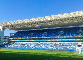 Die Arena Pantanal in Cuiaba, Mato Grosso, wurde für die Fußball-Weltmeisterschaft 2014 in Brasilien errichtet - © alarico / Shutterstock