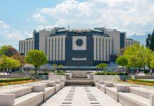 Der Nationale Kulturpalast in Sofia, Bulgarien, beherbergt eine faszinierende Symbiose aus Künsten aller Art - © dinozzaver / Shutterstock