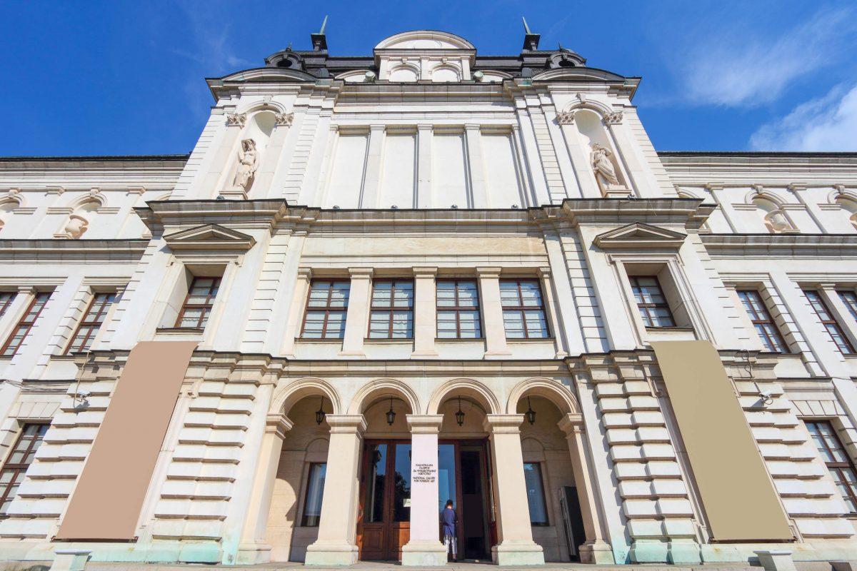 Seit Mai 2015 ist die National Gallery for Foreign Art in Sofia, Bulgarien, auch unter der Bezeichnung Kvadrat 500 bekannt - © Tupungato / Shutterstock