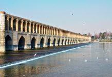 Die 33-Bogen-Brücke in Isfahan gilt als Meisterwerk des safawidischen Brückenbaus im Iran - © MassimilianoLamagna/Shutterstock