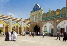 Nach dem Imam-Reza-Schrein in Mashhad ist der Schrein der Fatima Masuma in Qom die zweitwichtigste schiitische Pilgerstätte im Iran - © Giancana / Shutterstock