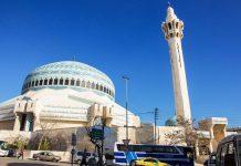 Bis 2006 war die König-Abdullah-Moschee mit ihrer charakteristischen blauen Kuppel die bedeutendste Moschee von Jordanien - © flog / franks-travelbox