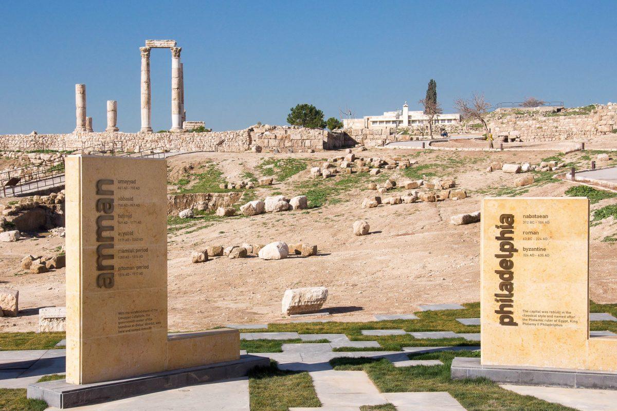 Der Zitadellenhügel im Zentrum von Amman, Jordanien, zählt zu den ältesten dauerhaft besiedelten Orten der Welt - © flog / franks-travelbox