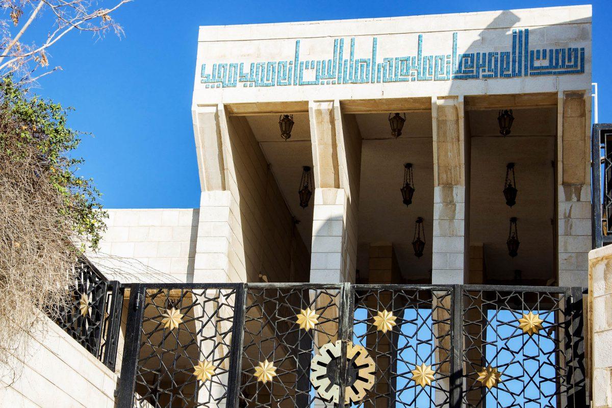 Eingang zum Gelände der König-Abdullah-Moschee in Amman, der zweitgrößten Moschee von Jordanien - © flog / franks-travelbox