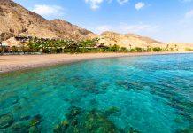 Strandabschnitt im Golf von Aqaba im Norden des Roten Meers, Jordanien - © Zbyszek Nowak / Fotolia