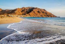 Blick auf die Ortschaft São Pedro auf der Insel São Vicente der Kap Verden - © Susana_Martins / Shutterstock