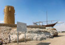 Alter Turm in Al Khor, Katar - © FRASHO / franks-travelbox
