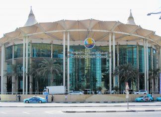 Die City Center Mall in Doha ist das größte Einkaufszentrum Katars und bietet neben über 250 Shops und 60 Restaurants noch zahlreiche Unterhaltungsmöglichkeiten, Katar - © Sodabottle CC BY-SA3.0/Wiki