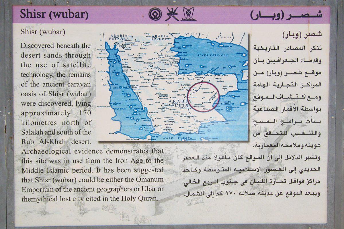 Eine der Orientierungstafeln in der Ausgrabungsstätte von Ubar in Shisr, Oman - © FRASHO / franks-travelbox