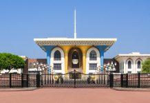 Der Sultanspalast in Muscat, Oman - © FRASHO, franks-travelbox