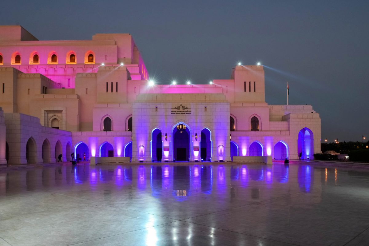 """Die Bezeichnung der Oper von Muscat lautet nicht wie geplant """"House of Musical Arts"""" sondern nach dem Londoner Vorbild """"Royal Opera House"""", Oman - © FRASHO / franks-travelbox"""