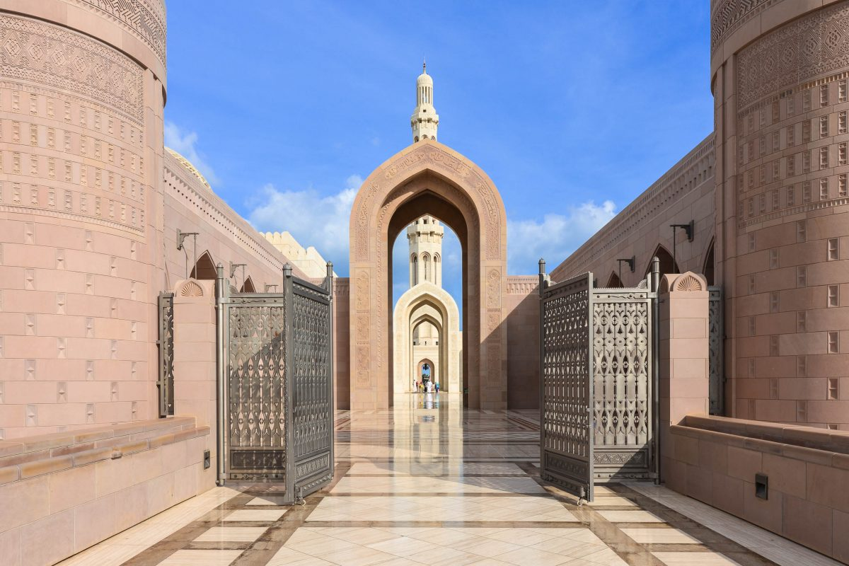 Sultan Qaboos Grand Mosque, Oman - © FRASHO, franks-travelbox