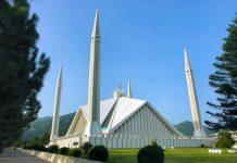 Die Schah Faisal Moschee in Islamabad ist die größte Moschee Südasiens und eine der größten der Welt und kann bis zu 300.0000 Gläubige fassen, Pakistan - © Arnim Schulz / Fotolia