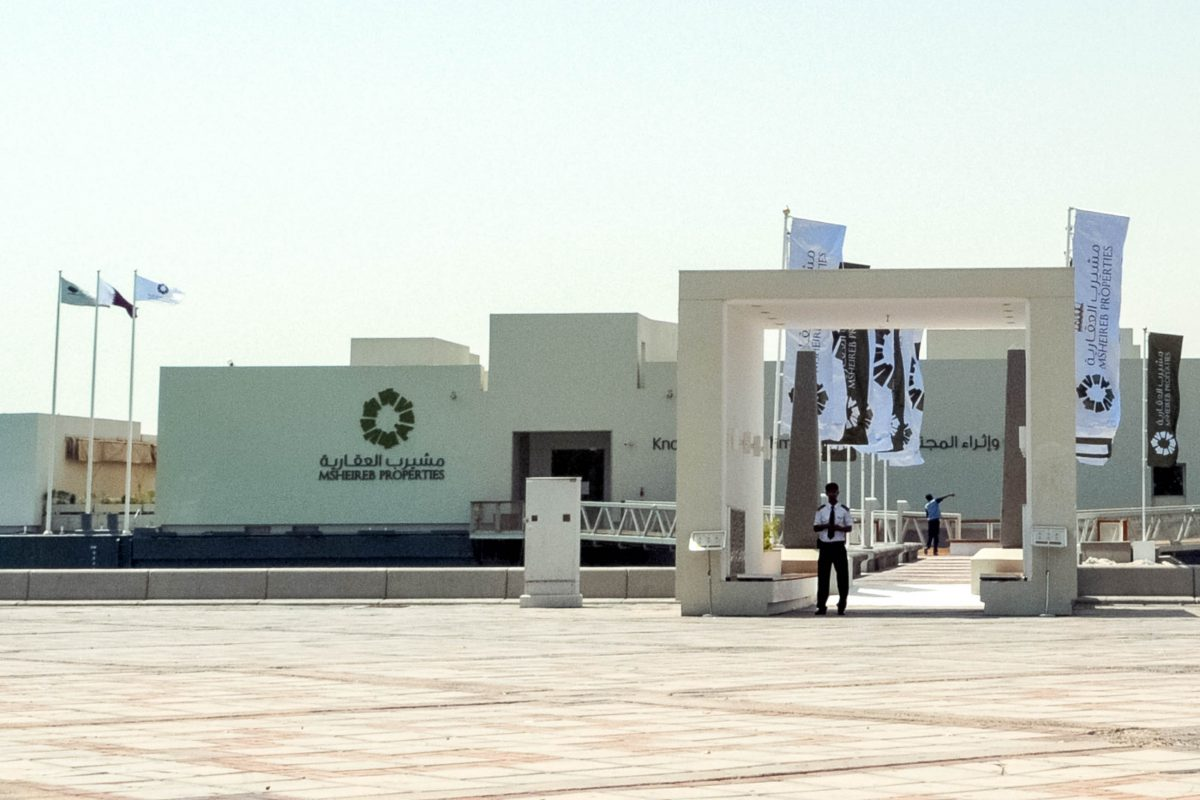 Im Msheireb Enrichment Center in Doha wird der Besucher in die rumhreiche Vergangenheit, faszinierende Gegenwart und ambitionierte Zukunft Katars entführt - © Tengkunaquidin CC BY3.0/Wiki