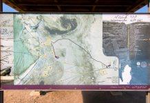 Übersichtsplan der einstigen Wüstenstadt Al Zubara an der Nordwestküste von Katar, die  zum Weltkulturerbe der UNESCO zählt - © FRASHO / franks-travelbox