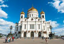Die Christ-Erlöser-Kathedrale in Moskau ist die Hauptkathedrale der Russischen-Orthodoxen Kirche und das weltweit höchste orthodoxe Gotteshaus, Russland - © Anton Gvozdikov / Fotolia