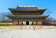 Der Injeongjeon, der Thronsaal des Königs in der Palastanlage Changdeokgung in Seoul, Südkorea - © Skelectron / Fotolia
