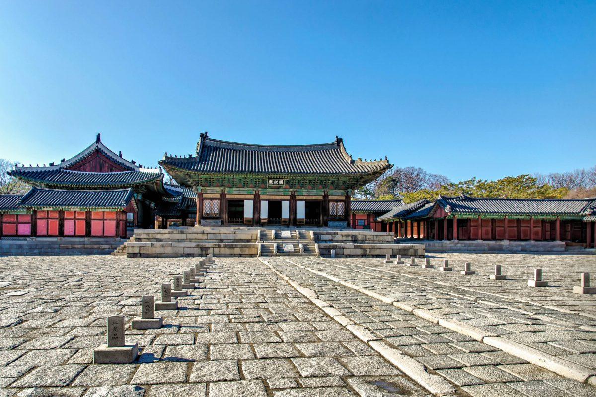 Die Mitglieder der königlichen Familie nannten den Palast Changdeokgung in Seoul von 1412 bis 1989 ihr Zuhause, Südkorea - © Atosan / Shutterstock