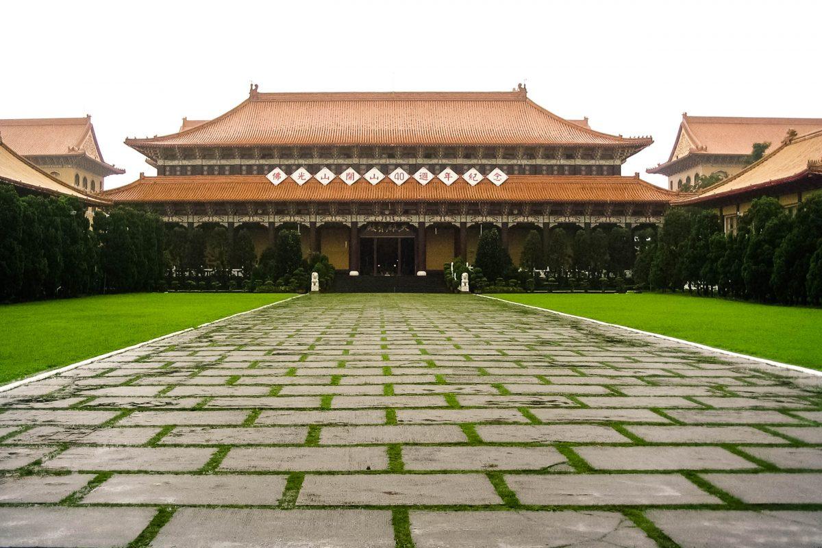 fo guang shan tempel pu men dashu taiwan franks travelbox. Black Bedroom Furniture Sets. Home Design Ideas