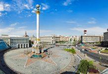 """Der Majdan Nesaleschnosti, zu deutsch """"Platz der Unabhängigkeit"""", im Zentrum von Kiew, ist seit der Orangen Revolution im Jahr 2004 weltweit bekannt, Ukraine - © Mikhail Markovskiy / Shutterstock"""
