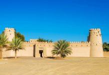 Das eindrucksvolle Al Jahili Fort im Herzen von Al Ain, Abu Dhabi, zählt zu den größten und schönsten Befestigungsanlagen der Vereinigten Arabischen Emirate  - © Leonid Andronov / Shutterstock