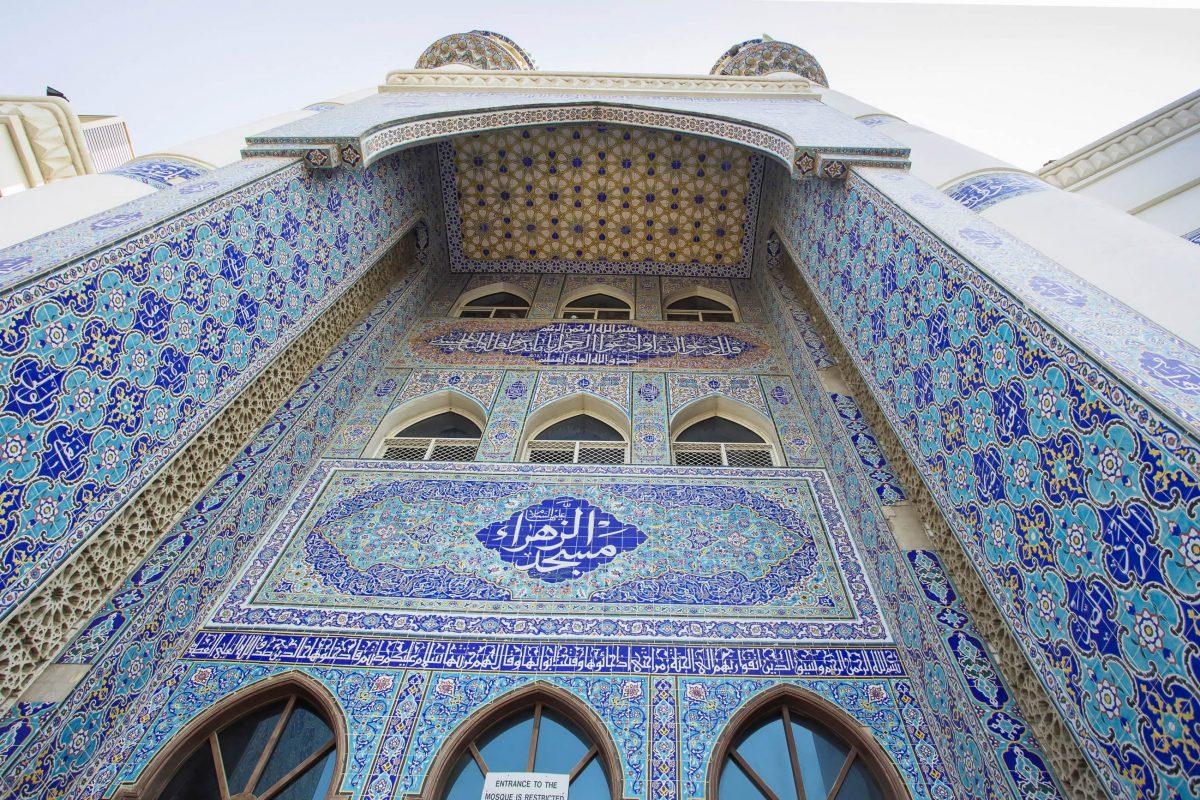 Eindrucksvolles Portal der al-Zahra Moschee an der Corniche von Sharjah, VAE - © Zhukov Oleg / Shutterstock