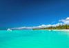 Traumhafter karibischer Strand in der Dominikanischen Republik - © photopixel / Shutterstock