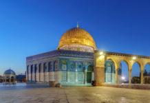 Im Gegensatz zu seinem Namen handelt es sich beim Felsendom in Jerusalem weder um einen Dom noch um eine Moschee, sondern um einen Schrein, Israel - © hikrcn / Shutterstock